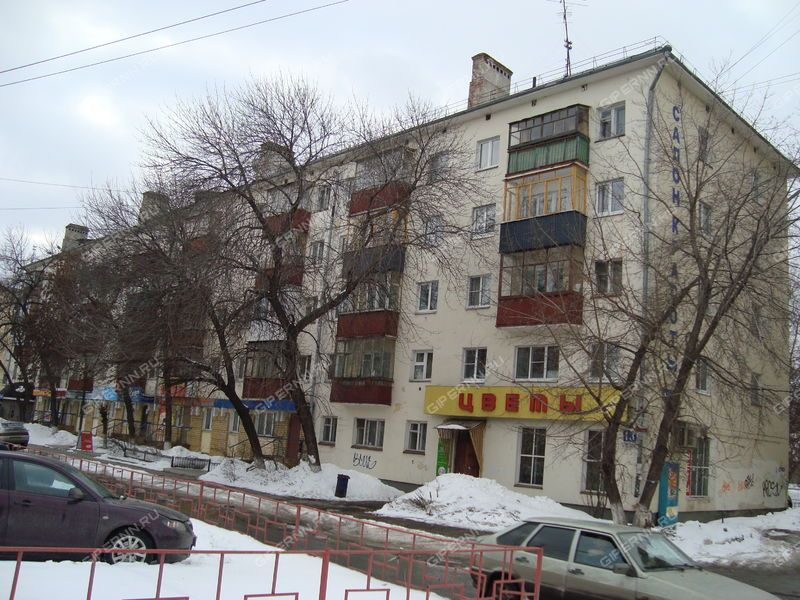 проспект Ленина, 13 фото