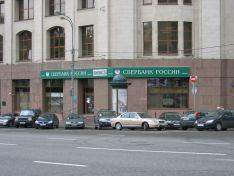 Ставки по ипотеке в РФ начнут снижаться уже на этой неделе