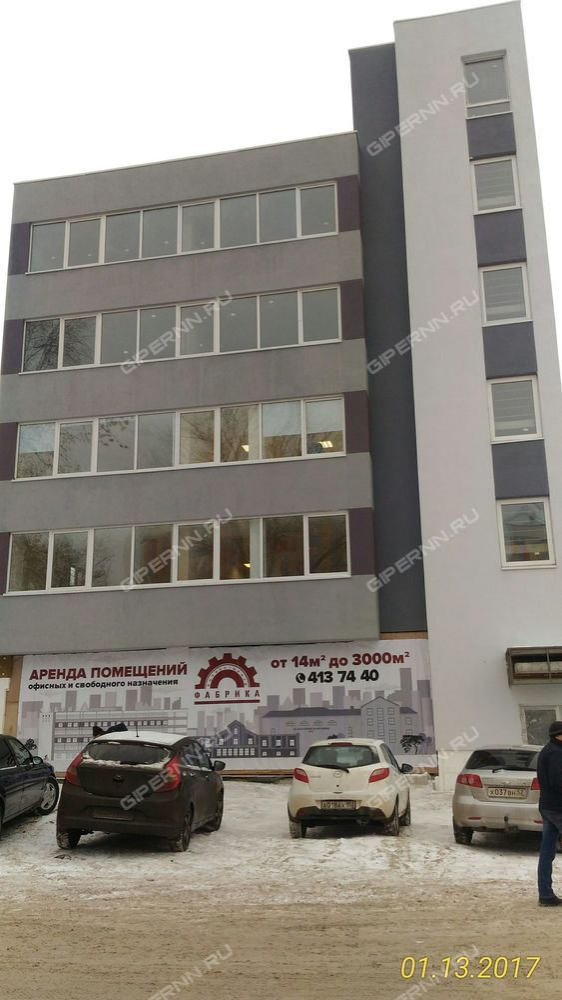 Нижний новгород аренда офисов с отдельным входом Аренда офисных помещений Проточный переулок
