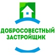 Стартовал рейтинг новостроек «Добросовестный застройщик» (организатор – телепроект  «Домой!Новости»)