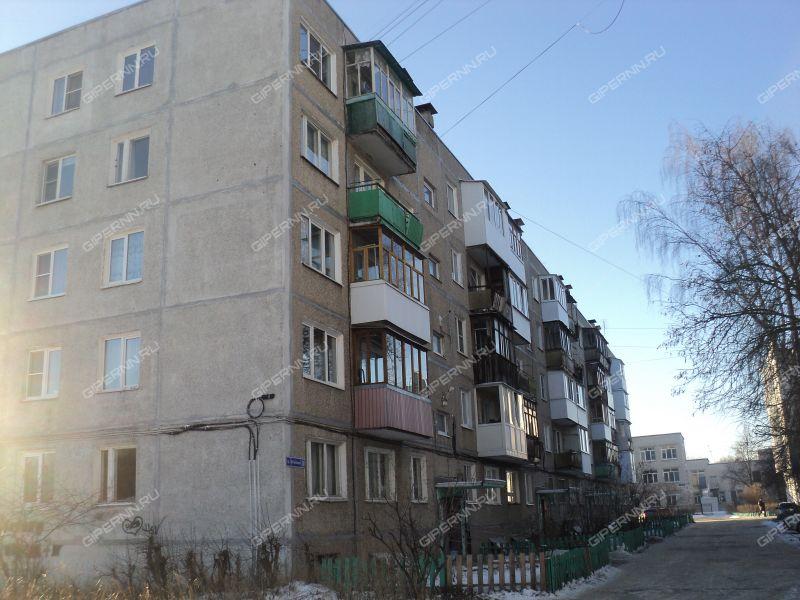 проспект Ленинского Комсомола, 10 фото