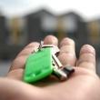 Как получить ипотеку без помощи банка?