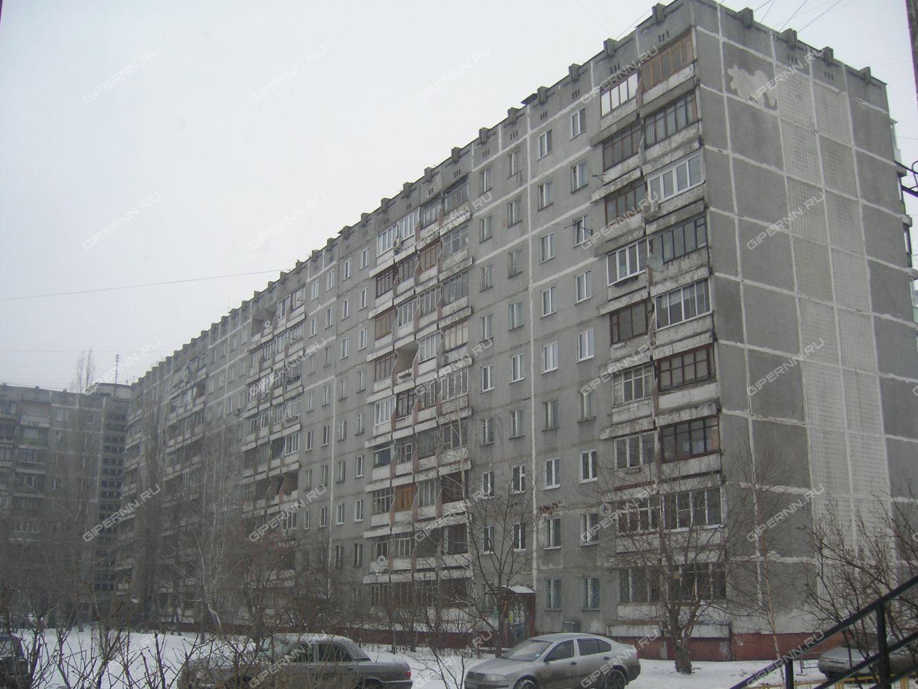 Реестр залога недвижимого имущества (ЕГРП): регистрация