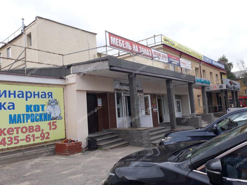 помещение под торговую площадь на улице Бекетова