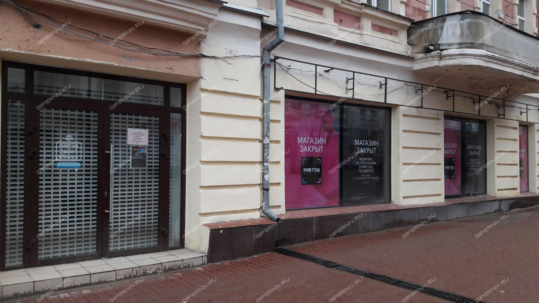 Нижний новгород аренда коммерческой недвижимости на ул.б.покровская центр 2 железнодорожный коммерческая недвижимость